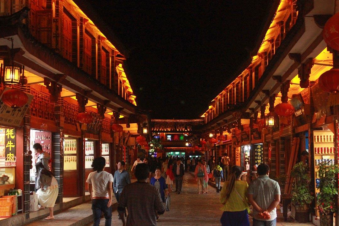 lijiang xina rural